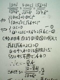 090130_m4.jpg