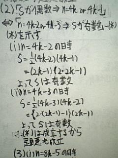 090131_10.jpg