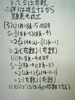 090131_11.jpg