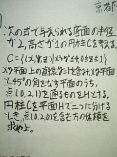 090131_5.jpg