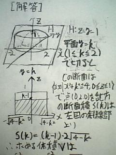 090131_6.jpg