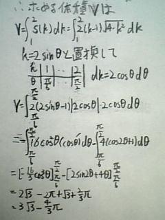 090131_7.jpg