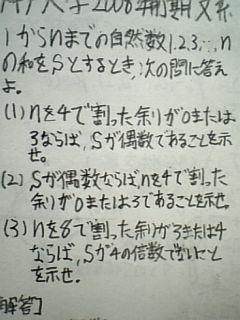 090131_8.jpg