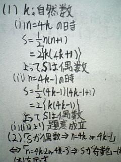 090131_9.jpg