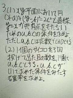 090201_m1.jpg