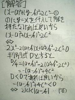 090201_m2.jpg