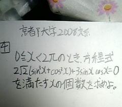 090201_m4.jpg