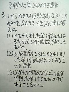 090201_m8.jpg