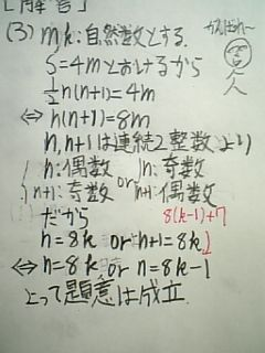 090201_m9.jpg