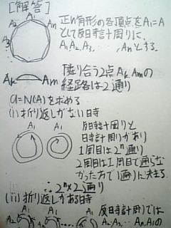 090204_m2.jpg
