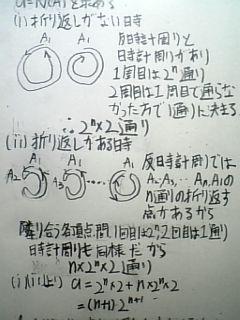 090204_m3.jpg