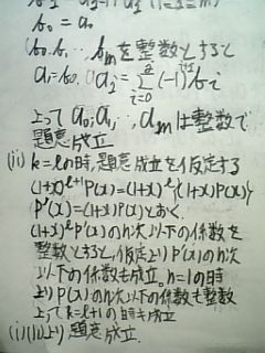 090205_m10.jpg