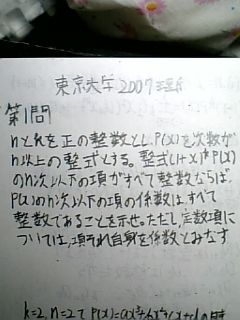 090205_m5.jpg