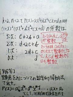 090205_m6.jpg