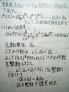 090205_m7.jpg