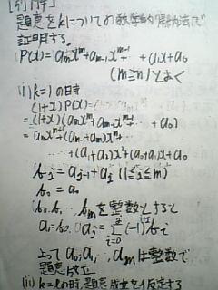 090205_m9.jpg