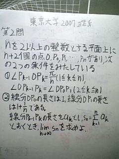 090207_m1.jpg