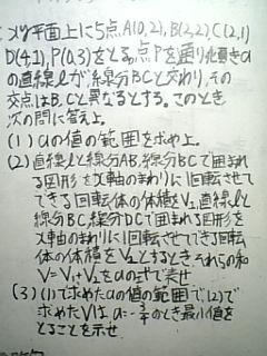 090207_m5.jpg