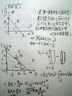090207_m6.jpg