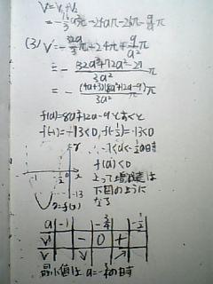 090207_m8.jpg