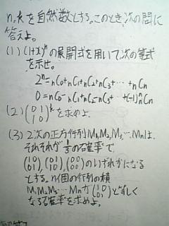 090208_m4.jpg