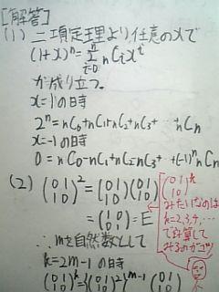 090208_m5.jpg