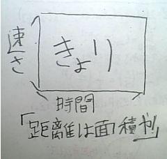 090210_m2.jpg