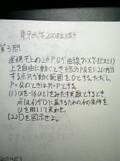 090211_m1.jpg