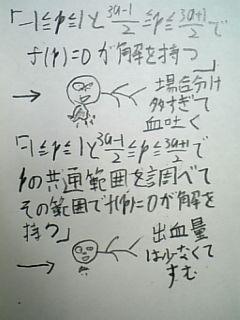090211_m4.jpg