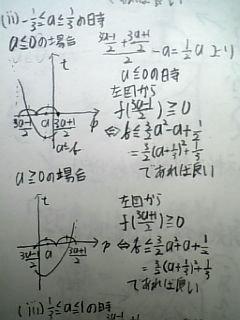 090211_m6.jpg
