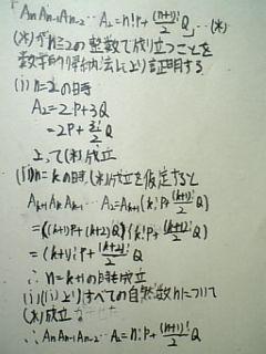 090215_m4.jpg