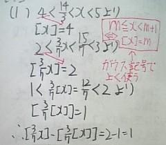 090216_waseda200901a.jpg