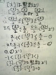 090216_waseda200902a.jpg
