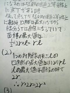 090216_waseda200911.jpg