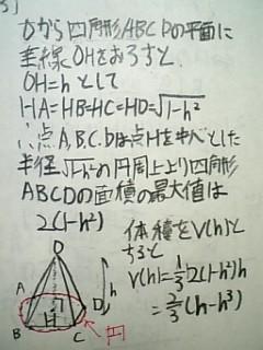090216_waseda200912.jpg