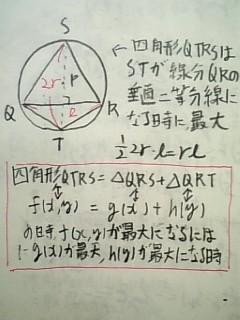 090216_waseda200919.jpg