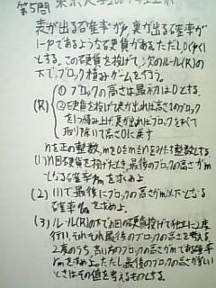 090219_m1.jpg