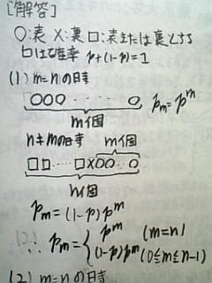 090219_m3.jpg