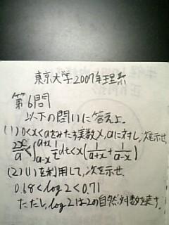 090220_m1.jpg
