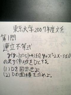 090221_m4.jpg