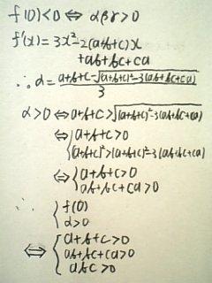 090224_m3.jpg