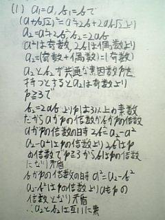 090226_m14a.jpg