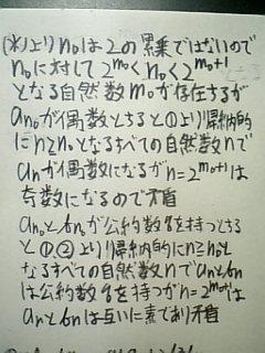 090226_m18.jpg