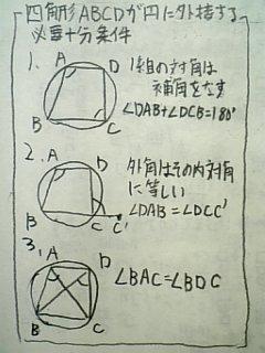 090227_m2.jpg
