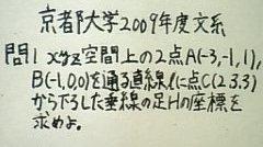 090227_m6.jpg