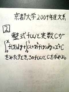 090228_m1.jpg