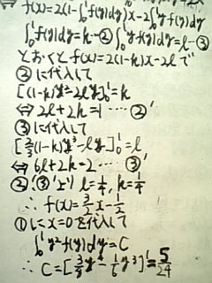090228_m3.jpg