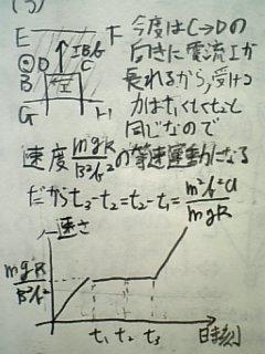 090304_p8.jpg