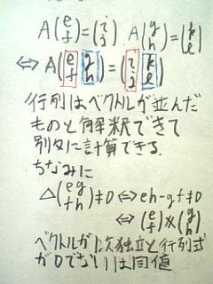 090307_m2.jpg
