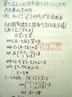 090308_m1.jpg